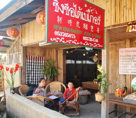 New Era Bakery in Doi Mae Salong