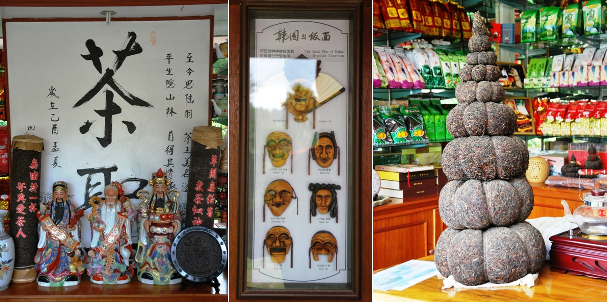 Tee-Shop im Laolee Resort in Doi Wawee, Nordthailand, Collage