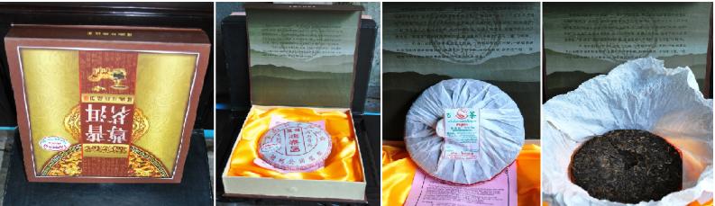 Pu' Er-Tee, Doi Wawee, Thailand, Kunst von Produkt und Verpackung