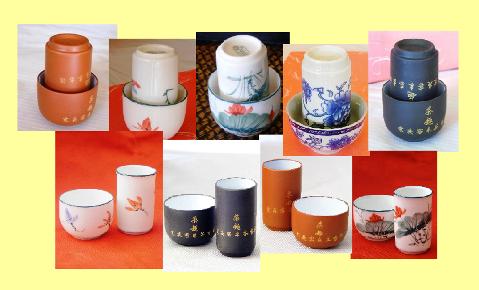 Trinkschale-Riechbecher, Collage, Herkunft: Taiwan