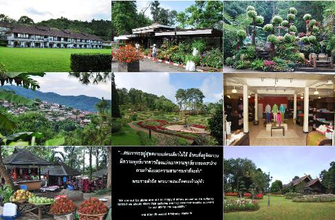 Königlich-Thailändisches Entwicklungsprojekt, Zentrum Doi Tung