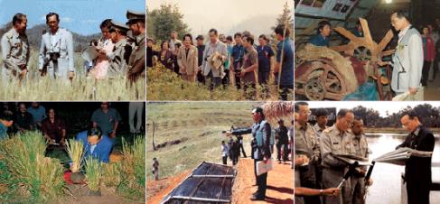 King at the Projects - Der König von Thailand bei seinen Reisen durch das Land