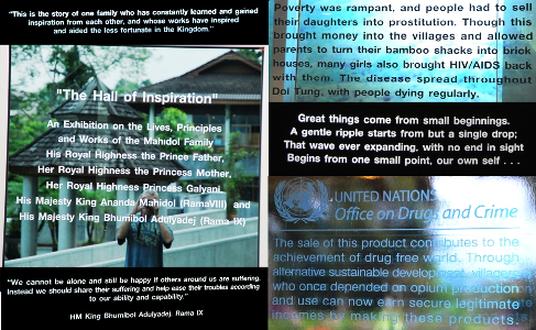Hall of Inspiration, Königliches Entwicklungsprojekt Doi Tung, Textbotschaften, Collage
