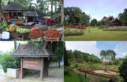 Königliches Entwicklungsprojekt Doi Tung, Projektzentrum, Sehenswürdigkeiten