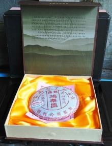 Gereifter Doi Wawee Pu Erh Tee: Info in Chinesisch und Thai